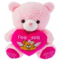 send valentines teddy bear to cebu