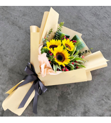 Sunny Smiles With Sunflower Bouquet